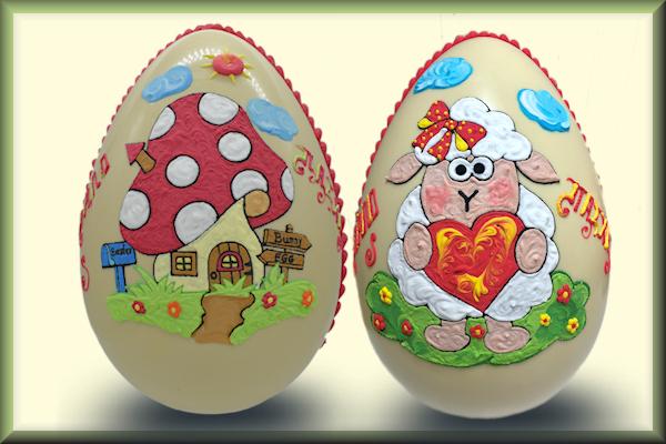 Αυγά Νο8