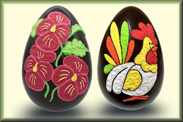 Αυγά Νο6