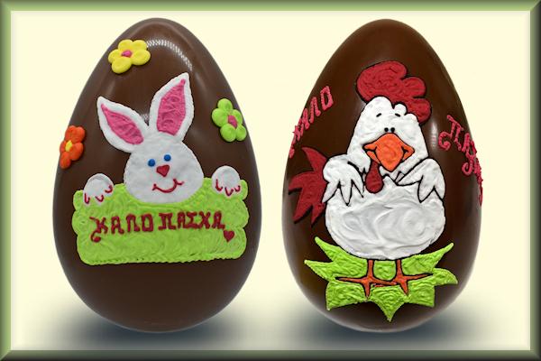 Αυγά Νο6d