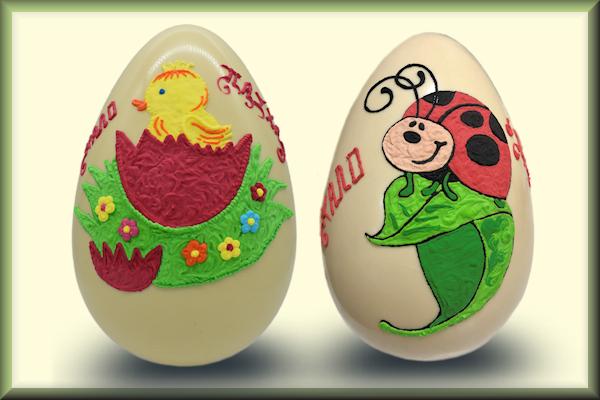 Αυγά Νο6e
