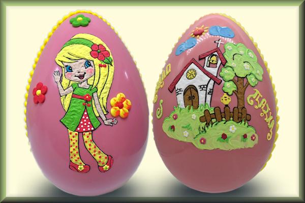 Αυγά Νο8c