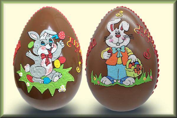 Αυγά Νο8d